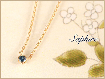 sep-birthstone02