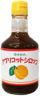 kakigoori02