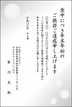 mochu-bunmen01