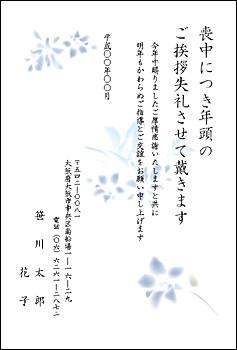 mochu-bunmen02